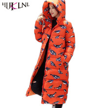 HIJKLNL Wadded Cotton Jacket font b Women b font New Winter Coat Female Fashion Warm Parkas