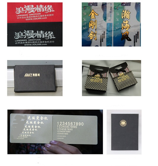Aliexpress buy hot foil printing machine for innovation hot foil printing machine for innovation business cards adl 3050a reheart Gallery