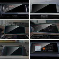 Car GPS Navigation Screen Protector for BMW E90 G11 G12 F15 F16 F25 F26 F45 F46 F48 E70 E71 G05 G07 G32 X1 X2 X3 X4 X5 X6 X7