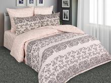Комплект постельного белья полутораспальный Amore Mio, Shade