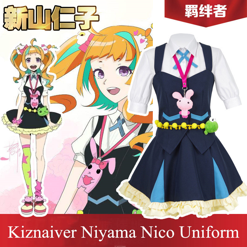 Anime! Kiznaiver Niyama Nico Uniform Cosplay Costume Full Set Cute Daily Dress For Women Free Shipping