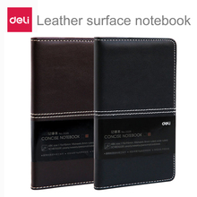 Deli 1pcs concise notebook 98 page 48k Portable Business office leather surface thickening Work record diary