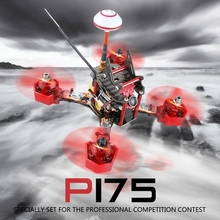 Original JJR/C JJPRO – P175 FPV 6CH Racing Quadcopter ARF Version with Skyline32 Acro Flight Controller RC helicopter