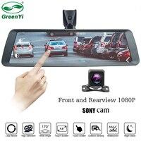 GreenYi HD 9.88 Full Touch Screen Car DVR Dash Camera Full zinc Alloy Shell Mirror Monitor Double 1080P Dash Cam Dashcam