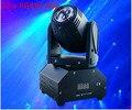 Hot-selling12W RGBW mini LED moving head feixe de luz feixe de luz dj mini LED frete grátis
