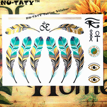 Nu-TATY 25 Style Temporary Tattoo Body Art, Golden Green Feathers Designs, Flash Tattoo Sticker Keep 3-5 Days Waterproof 21x15cm