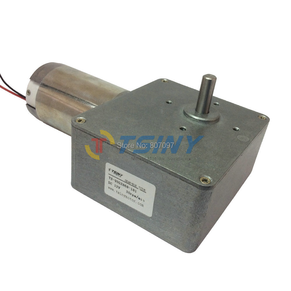 DC 12V/30rpm High-torque electrical worm gear motor,speed reducer,worm geared motor with gearbox,Free shipping electrical machine 4000rpm 12v 1 3a dc geared motor