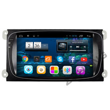 8 inch 2 din Android Car DVD Player For FORD/Mondeo/S-MAX/Connect/Galaxy/FOCUS 2 2007-2011 GPS Navigation Radio Wifi Bluetooth