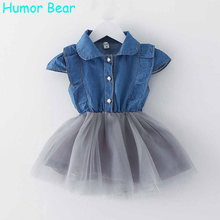 Humor Bear Baby Girls Clothes 2017 New Summer Princess Dress Children Clothing Denim Cartoon Jacket Dress Kids Dresses