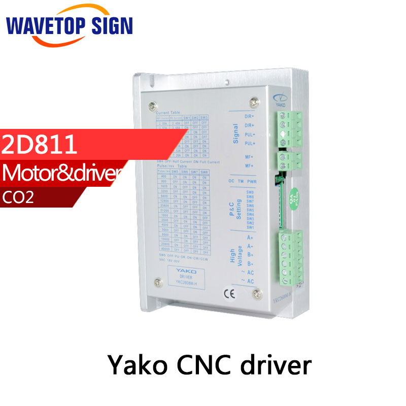 YAKO two-phase stepper motor driver 2D811  CNC router use razor phase two dirt scoot