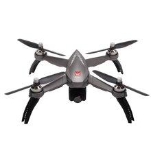MJX ошибки 5 Вт B5W Радиоуправляемый Дрон с 1080 P г Wi Fi FPV системы камера бесщеточный двигатель GPS Квадрокоптер 2,4 ГГц дистанционное управление самолета
