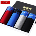 HYX calecon homme men boxer underwear cuecas boxer calvin gay underwear brands boxer homme gift box 4colors cotton panties
