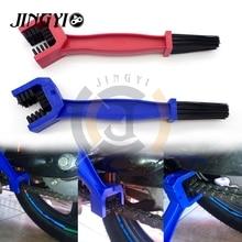 Motorcycle Chain Accessory Bike Clean Sprocket Part Tool For motocross enduro honda xr crf250r xadv ybr 125