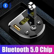 Автомобильный комплект JINSERTA, MP3 плеер, громкая связь, Bluetooth 5,0, fm-передатчик, двойное USB Автомобильное зарядное устройство, поддержка u-диска, воспроизведение музыки, fm-модулятор