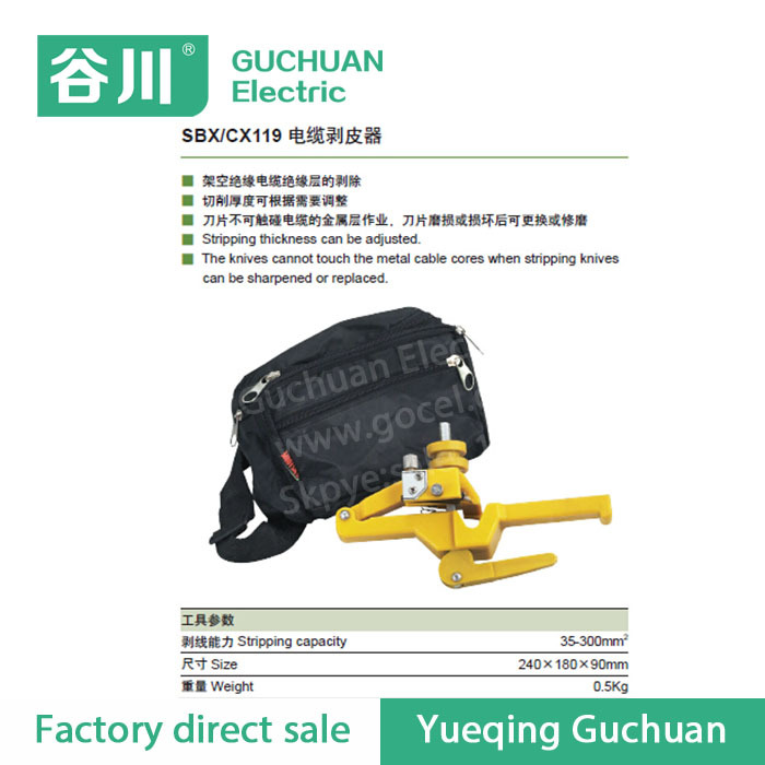 Hot sale SBX/CX119 Wire stripping plier for cable scraper Multifunctional automatic cable wire stripper plier  цены