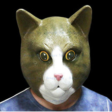Hot Selling Realistic Head Carnival Animal  Party Latex Raccoon Mask for Halloween Cosplay