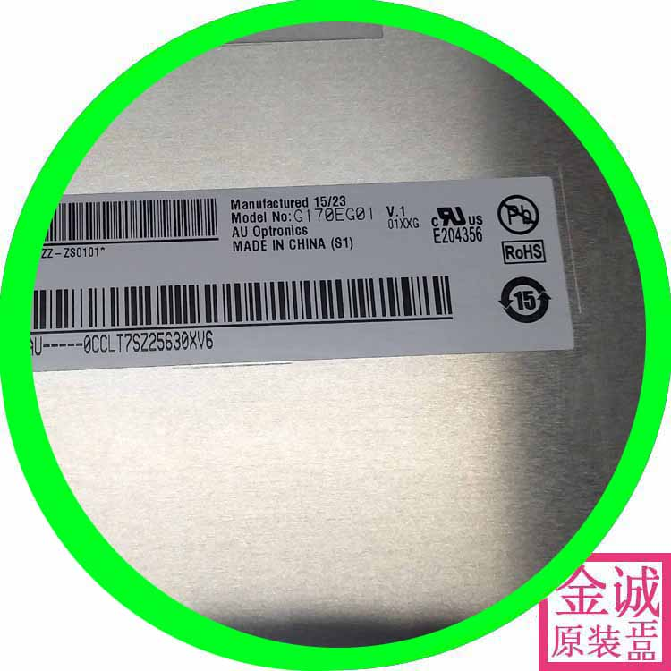 100% original new G170EG01 V1 AUO original new G170EG01 V.1/V0/V.0 industrial LCD auo 12201 v1