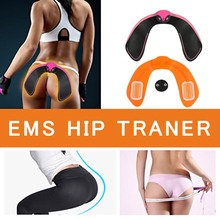 Rechargeable Hip Trainer Buttocks Butt Muscle Electro Stimulator ABS EMS Electronic Intelligent Vibration Massage