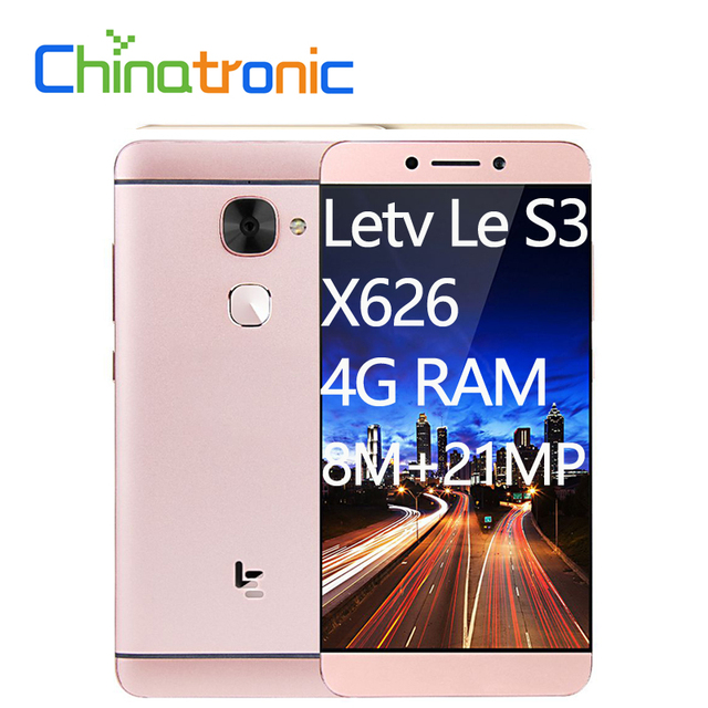 "Letv LeEco Le S3 X626 4G RAM Handy MetalBody FDD LTE Deca Core 2,3G Dual SIM 5,5 ""FHD Fingerabdruck 32G ROM 21 Mt Fingerprint"