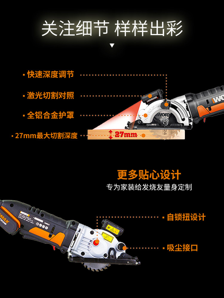 Купить с кэшбэком Electric circular saw guide WX523/.9 lithium battery household woodworking saw can be metal cutting power tools 20 volts