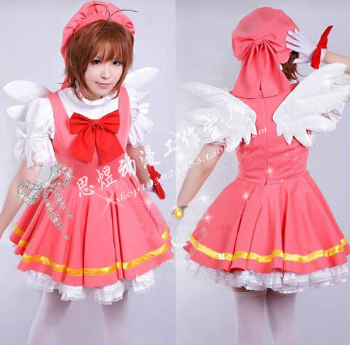 Cardcaptor Sakura kinomoto sakura cosplay costume Magical pink dress hat wings costume