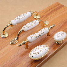 Ceramic handle aureate handle white ceramic manufacturers selling wholesale cabinet drawer type zinc alloy shoe ark pull handle(China)