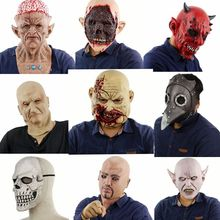 Halloween Horror Mask Scared Party Haunted Dress Tool Escape Bloody Scary Head Cover Makeup Event Festive Accessories Decor