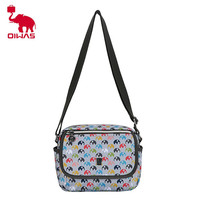 Oiwas Simple And Generous Inclined Shoulder Bag Cartoon Elephant Pattern Leisure Bag Great For Female Portable