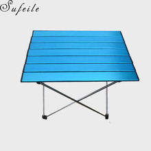 SUFEIL EAerospace Aluminum Outdoors Folding Camping Table Camping With Multi-purpose Folding Portable Picnic Barbecue Table D50