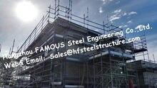 Prix de l'équipe chinoise   Barre de travail en acier et coût de Fabrication en acier à plusieurs étages et haut niveau Standard NZ