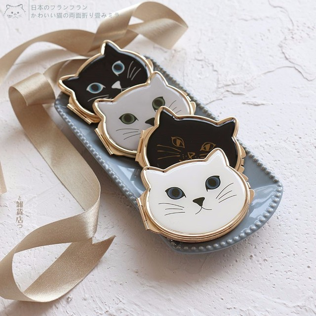 Lovely Cat Makeup Compact Mirror Pocket Cosmetic Mirror Hand Mirror Dropshipping Wholesale 1