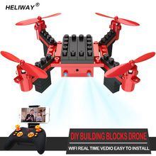 HELIWAY New RC Drone with Camera Building Block Style 6 Channel Remote Control UAV Airplane RC Quadcopter New Trend Model Toys