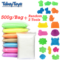 500g Bag Colorful Kinetic Clay Soft Creative Sand Children Education Playdough DIY Building Mold Learning Sand