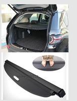 베이지/블랙 랜드 로버 디스커버리 스포츠 2015 2016 2017 7set 5set 뒷 트렁크 보안 쉴드 카고 커버 자동차 액세서리