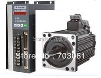3 phase 2kw AC servo motor with servo motor drive CE servo motors kit ac servo motor 220v cable 7.7N.m Rated speed 2500 rpm