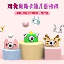 8.0MP HD мини-камеры цифровая видеокамера с 2.0LCD экраном мультяшная наклейка детская Подарочная игрушка фотография