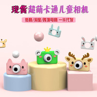 8.0MP HD Mini cameras digital Video Camcorder with 2.0LCD Screen Cartoon Sticker Children Gift toy photography