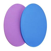 Yoga Diz Yastığı 2cm Qalın Oval TPE Yoga Yastığı Rahatlığı Yoga Pilates Proqram Diz dirsək yastığı Yoga Yastığı Yastıq Yastığı Ağrıları Yüngülləşdirir