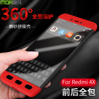 Xiaomi Redmi 4X Case Fashion Soft Silicone Case For Xiaomi Redmi 4X Case 4 X Protective