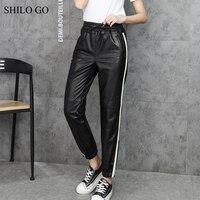 Шило GO кожаные брюки женские осенние модные овчины Натуральная кожа брюки стрейч с высокой талией боковые белые полосы свободные брюки