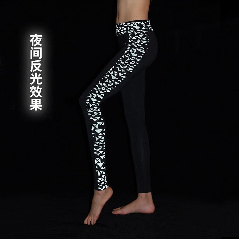 SOUTEAM Leggings Reflective Yoga Pants Women Yoga Pants High Elastic Fitness Leggings Tights Slim Running Sportswear women yoga pants sets fitness yoga leggings elastic tights sport running gym bra breathable pants t shirt 3pcs setleri clothes