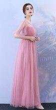 الوردي فستان الكورية الشرف