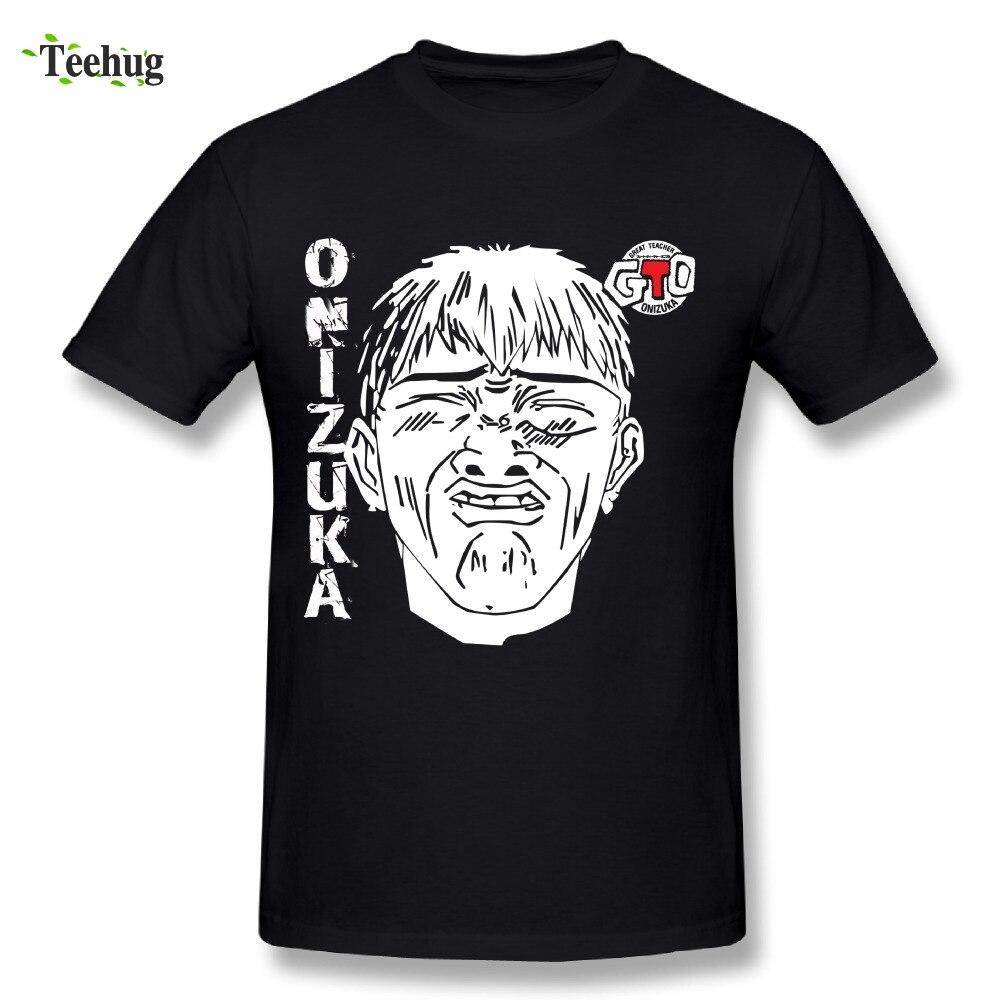 Awesome Man Great Teacher Onizuka Anime T shirt Custom ...