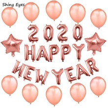 Shiny Eyes 16Inch 2020 Happy New Year Balloons Rose Gold Color Star Foil Balloon Birthday Wedding Decoration Party Supplies 16inch letters 2020 happy new year foil balloons happy new year party decoration alphabet air balloon baby shower event supplies
