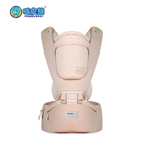 HappyBear Multifunction Baby Carriers Backpacks 3 in 1 Cotton Sling For Baby Chicco Wrap Rider Canvas Front Backpack 1702