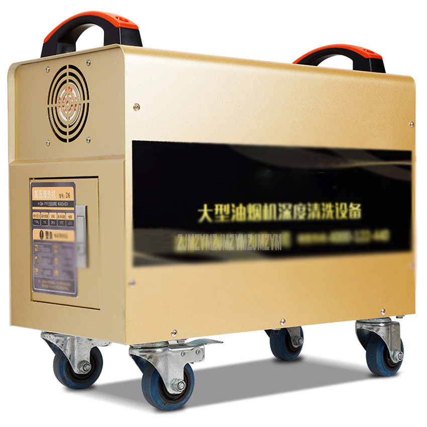 D6 3 Mode High Pressure Temperature Steam Cleaning Machine Large Lampblack Machine Cleaner LED Display With Washing Spray Gun
