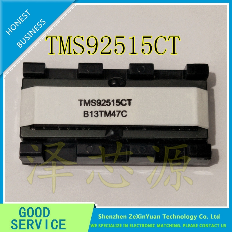 1PCS TMS92515CT TMS92515 HIGH VOLTAGE COIL OF LIQUID CRYSTAL STEP-UP TRANSFORMER