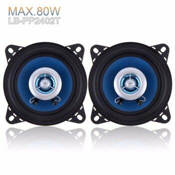 2pcs-4-inch-car-speaker-88db-80w-high-end-auto-car-coaxial-loud-speaker-2-way-vehicle-audio-speakers-coaxial-loudspeaker