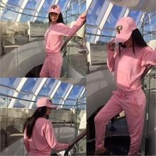 Новые женские комплект из двух предметов спортивные костюмы женские топ и Брюки кофты розовый с длинным рукавом Цвет Лоскутная спортивные костюм женский S-XL