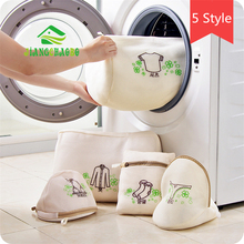 JiangChaoBo Padded Washing Machine Underwear Care Bag Wash Bra Laundry